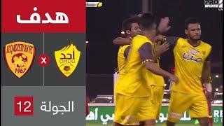 هدف أحد الأول ضد القادسية (رائد الغامدي) في الجولة 12 من الدوري السعودي للمحترفين