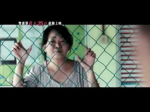 movie hold me tight ������ jessy the kl chic malaysia