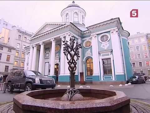 Армянская церковь. Экскурсии по Петербургу. Утро на 5