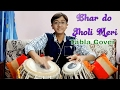 Bhar do jholi meri(Bajrangi Bhaijaan) - Tabla Cover By Ayaansh Rajotia...