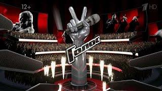 Стартует новый сезон самого популярного музыкального проекта страны– шоу «Голос».