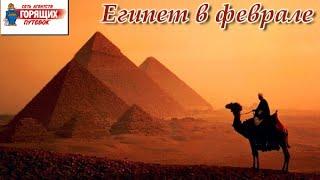 видео Египет| Шарм-эль-Шейх| Отель Grand Rotana| Видео о семидневном отдыхе семьей в мае 2013 года