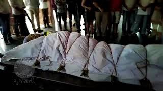 Rita Bhaduri Last Rites   Rita Bhaduri Funeral   Full Video