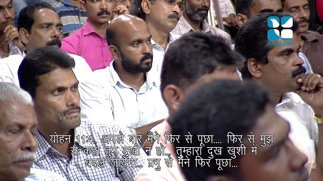 Night Vigil Testimony Talk Deepak