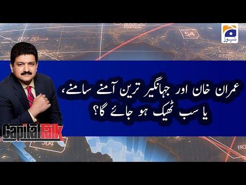 Capital Talk   Hamid Mir    6th April 2020