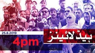 Samaa Headlines - 4PM - 25 August 2019