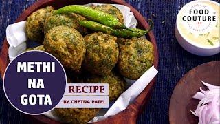Best \u0026 Easy recipe  of Methi na gota  Methi Pakora    મેથી ના ગોટા   मेथी के पकोड़े