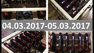 Майнинг на 6х1070gtx MSI за 04.03.17 - 05.03.17