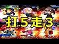 【パワプロアプリ】 #151 『打撃5走塁3』デッキで全力サクセス!!【全力学園高校】