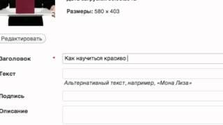 Как опубликовать статью на сайте(, 2012-06-30T14:14:38.000Z)