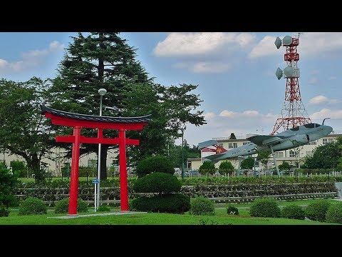 NAF Atsugi - Ranger Street Tour