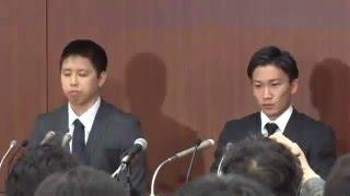 バドミントン男子・桃田賢斗、田児賢一選手が賭博問題で会見(2016年4月8日)