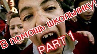 Заработать 500 рублей за 5 минут