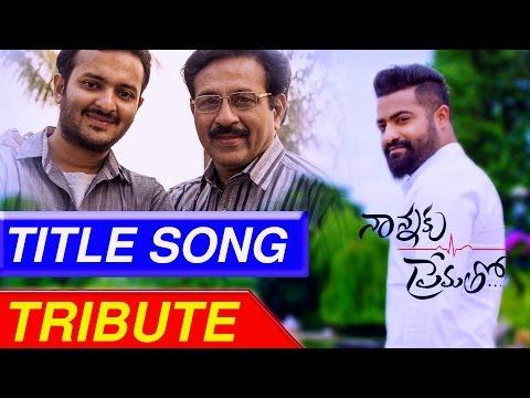 Jr Ntr's  Nannaku Prematho Title Song 2016||A Special Tribute by  METeamworks