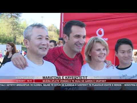 News Edition in Albanian Language - 15 Tetor 2017 - 19:00 - News, Lajme - Vizion Plus