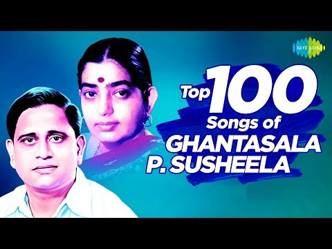 Top 100 Songs of Ghantasala - P. Susheela | N.T. Rama rao | One Stop Jukebox | Telugu | HD Songs