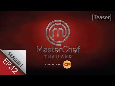 [Teaser EP.12] ภารกิจแบบทีมกับเหล่าเซเลบริตี้ชื่อดัง พร้อมเปิดร้านอาหารสุดหรูระดับ 5 ดาว