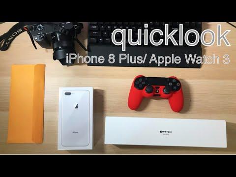iPhone 8 Plus/Apple Watch 3 Cellular quicklook!