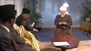 English Mulaqaat (Meeting) on November 30, 1997 with Hazrat Mirza Tahir Ahmad (rh)