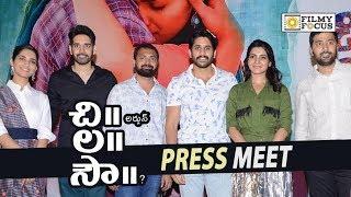 Chi La Sow Movie Pre Release Event    Sushanth, Ruhani Sharma, Rahul Ravindran - Filmyfocus.com