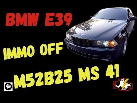 BMW E39 - Отключаем иммобилайзер на выезде. MS41 EWS OFF