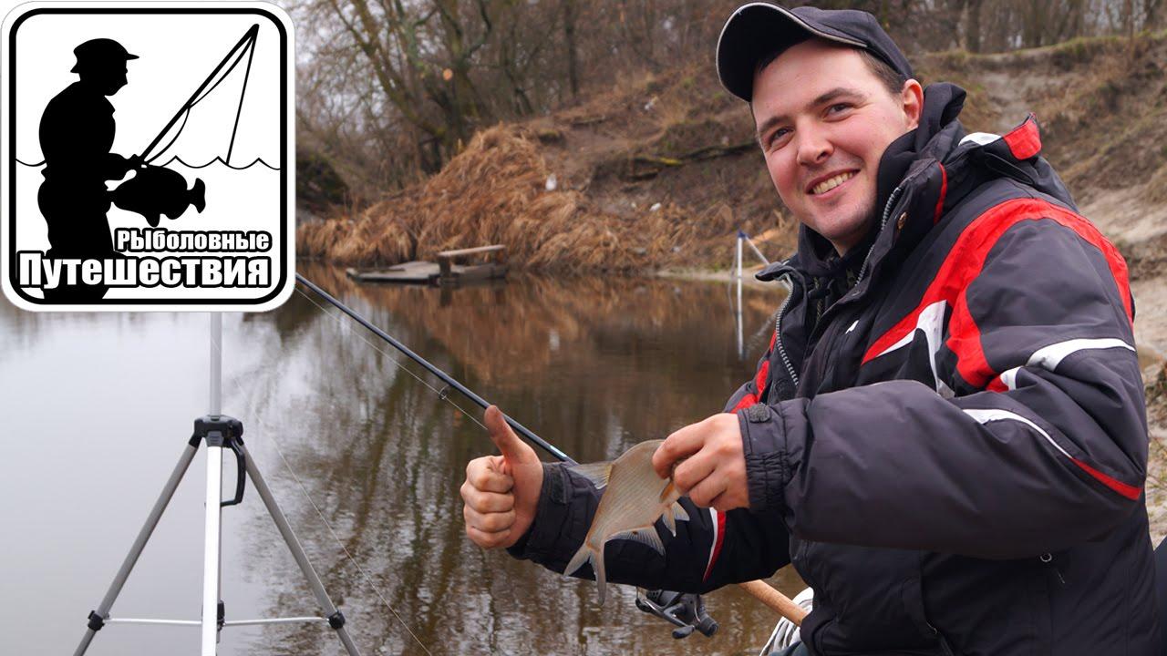 ловля на реке северский донец видео фидер