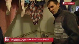 видео Чем дешевле отапливать дом если нет газа №1 гидроразделитель+котел Попова