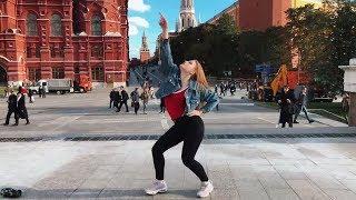 Танец на Красной Площади 😱| МОЛОДЫ МЫ 😍