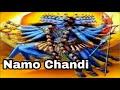 Namo Chandi | নমঃ চন্ডী | Bengali Devotional Song | Piyali Banerjee & Chorus | Krishna Music