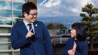 田原俊彦、誕生時にマスコミから守った娘・可南子への思い 【2015年12月...