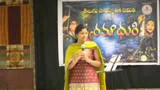 Deepti Badam - Sinni sinni korikaladaga (Swayamkrushi)