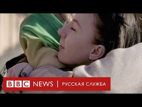 25 лет Первой чеченской. Как во время войны спасали детей