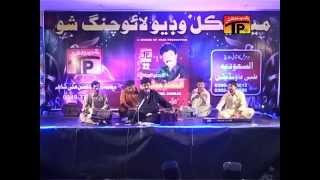 Ho Samhon Wetho | Allahdino Jonejo | New Sindhi Album 2015 | Thar Production