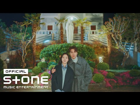 You're My End and My Beginning / Lim Han Byul & Kim Jae Hwan