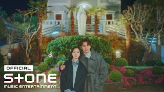 Youtube: You're My End and My Beginning / Lim Han Byul &  Kim Jae Hwan