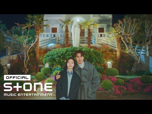 [더 킹 : 영원의 군주 OST Part 13] 임한별, 김재환 - 너는 나의 시작이자 마지막이다 (You're My End and My Beginning) MV