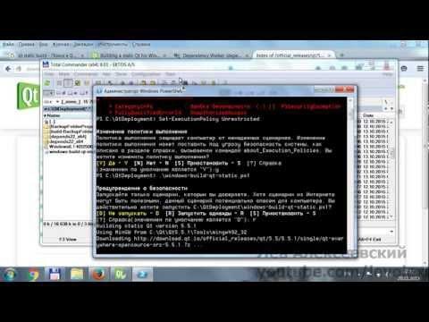 Qt - Создание рабочего дистрибутива