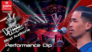 "Bishal Rai ""Ubho Ubho Khasa"" The Voice of Nepal Season 2 - 2019"