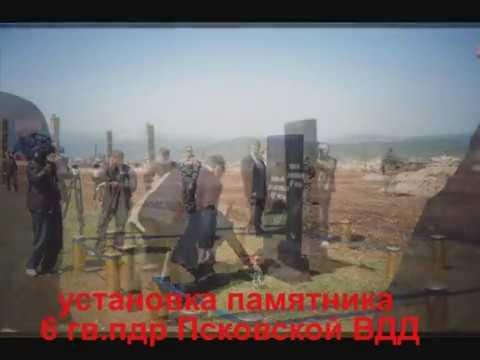 119 гвардейский парашютно-десантный полк #2