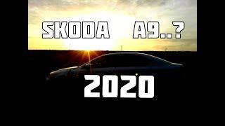А7: Skoda OCTAVIA 2019-2020...??