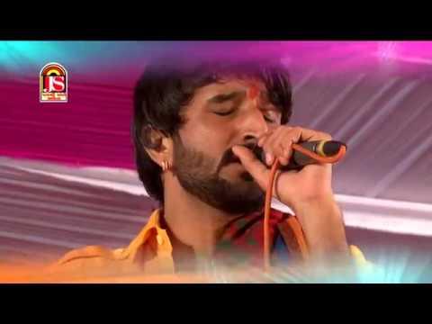 Gaman Santhal | Dale ne pagle Mane Chehar maa yad ave | Salra Dave | New Gujarati Song | Devotional