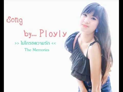 เพลงเพราะๆต่อเนื่อง By Ployly