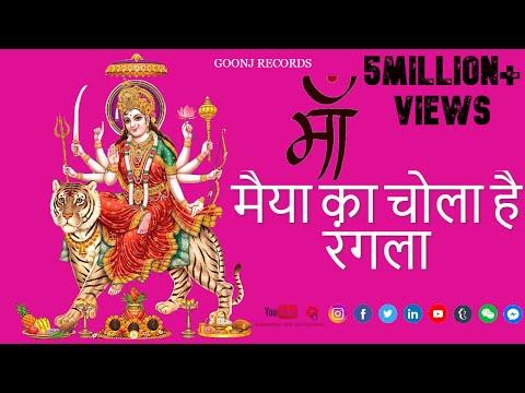 Maiya Ka Chola Hai Rangla ( Lakhveer Singh Lakkha )(Navratri Bhakti Dj Song 2018) By Dj Shubham Sky
