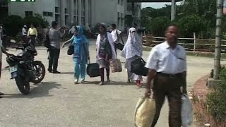 Shahid Ziaur Rahman medical college closed for indefinite time I News & Current Affairs