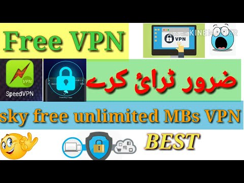 High VPN Premium Unlimited GB 2019 || Internet Sky Free High VPN ,Free,Fast And Safe
