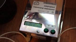 видео Выбираем вместе стабилизатор напряжения однофазный для дачи и дома