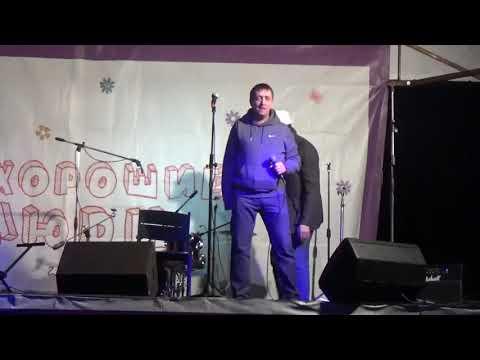 Александр Мунжуков Ни всё так плохо