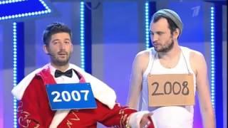 видео Старый Новый год