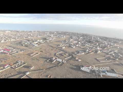 Заозерное Евпатория Крым район Маяка 2016 с высоты птичьего полета