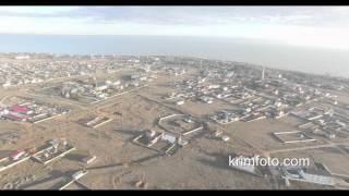 Заозерное Евпатория Крым район Маяка 2016 с высоты птичьего полета(, 2016-01-14T18:28:19.000Z)